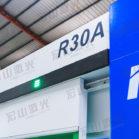 R30A-17